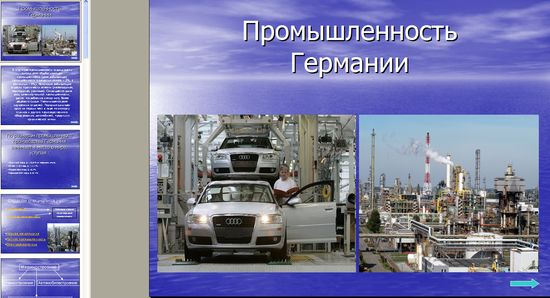Скачать презентацию на тему химическая промышленность в мире