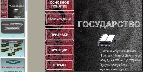 к маркс конспект книги л моргана 45 том