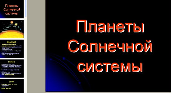 cultic prophecy in the
