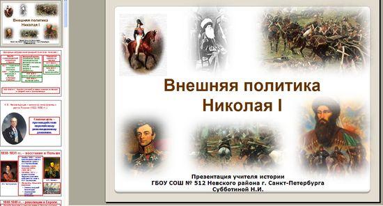 Поздравления для ветеранов война 1805