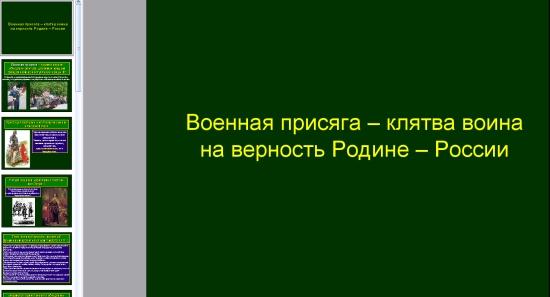 трансформеры 3 смотреть бесплатно на русском: