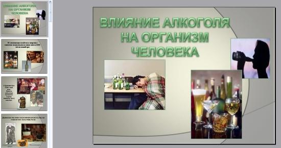 Лечение алкоголизма корнем копытня