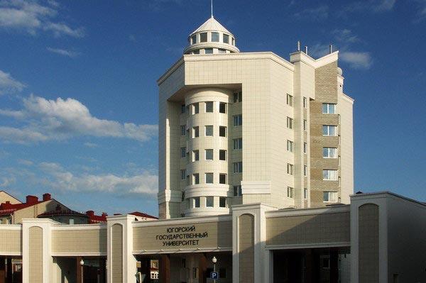 Najlepše univerze v rusiji